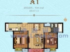 出售星雨華府景觀房 房間和客廳全部朝南 滿2年