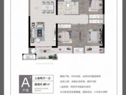 出租金輝城市廣場 87平米 三室 價格面議