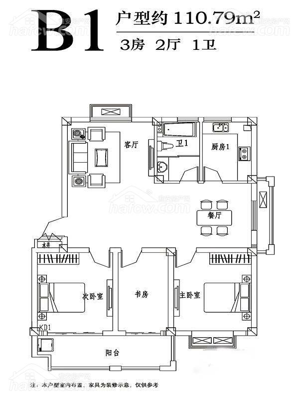 文華名城 三室二廳一衛 110.79平方