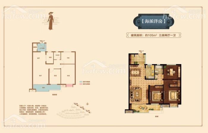 花城半島 三房兩廳一衛105