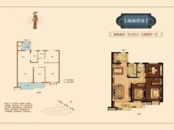 三房兩廳一衛105