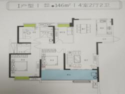 四室兩廳兩衛146