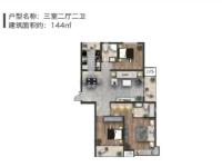 三室两厅两卫144