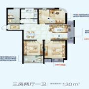 三房两厅一卫130 三房两厅一卫130