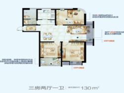 三房兩廳一衛130
