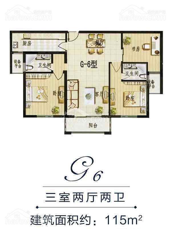 碧水豪庭 三室二廳二衛 115平方