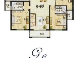 三室二廳二衛 115平方
