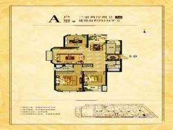 三室兩廳兩衛134