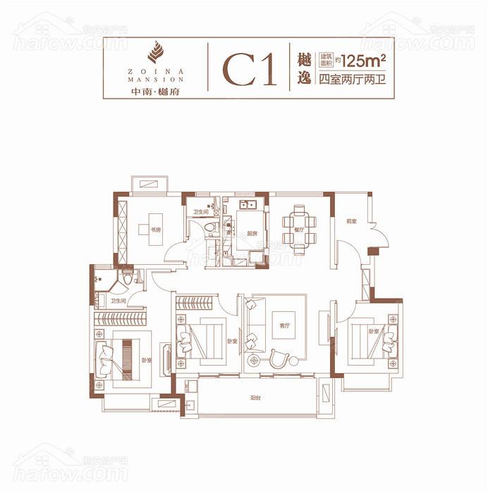 中南樾府 戶型圖