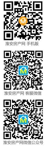 淮安房产网 二维码