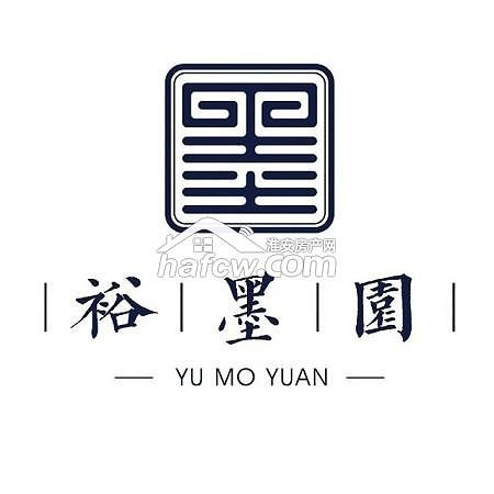 裕墨園 logo