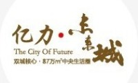 億力未來城