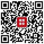 福晟钱隆城公众号