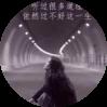 A泗陽吾悅廣..